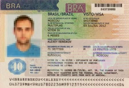 Долгосрочная бразильская виза