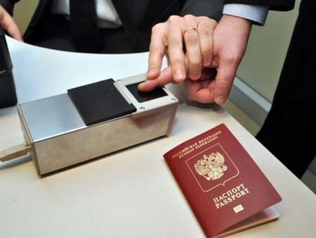 сдача биометрии для визы
