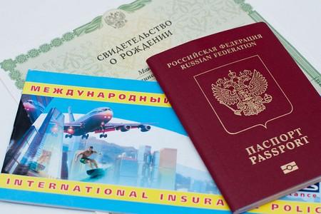 документы для заполнения анкеты на визу