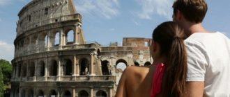 туристическая виза в Италию