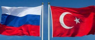 Нужна ли россиянам виза в Турцию