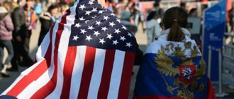 люди в национальных флагах