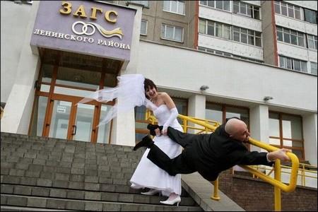 регистрация брака по ВУЛ