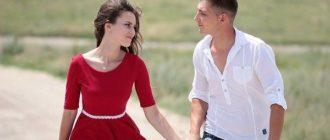Расклад на отношения с мужчиной